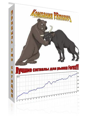 http://prmoney.ucoz.ru/logo_3.png